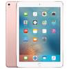 "Планшет APPLE iPad Pro 9.7"" 32Gb Wi-Fi + Cellular MLYJ2RU/A,  32GB, 3G,  4G,  iOS розовый вид 1"