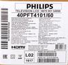 "Телевизор LED Philips 40"" 40PFT4101/60 черный/FULL HD/200Hz/DVB-T/DVB-T2/DVB-C/USB (отремонтированный) вид 13"