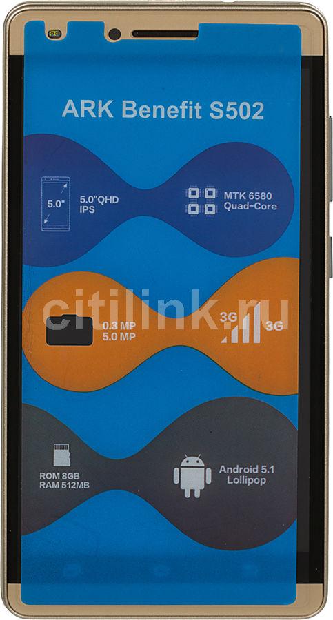 """Смартфон ARK Benefit S502 8Gb золотистый моноблок 3G 2Sim 5"""" 540x960 And5.1 5Mpix (отремонтированный)"""