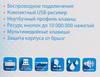 Клавиатура OKLICK 870S,  USB, Радиоканал, черный [kb-406w] вид 8
