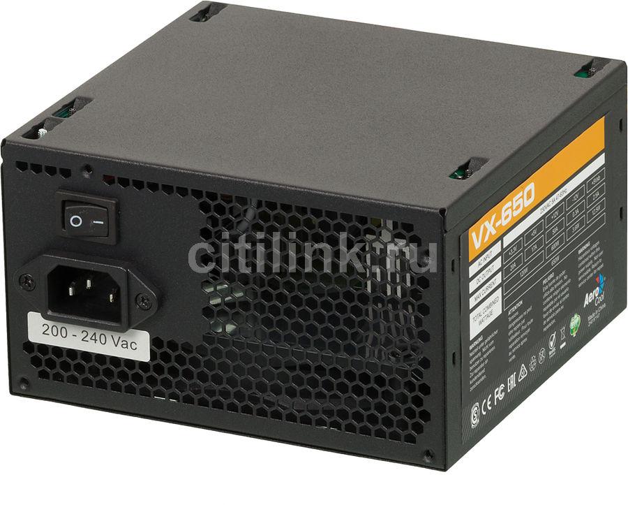 Блок питания Aerocool ATX 650W VX-650 (24+4+4pin) APFC 120mm fan 4xSATA RTL (отремонтированный)