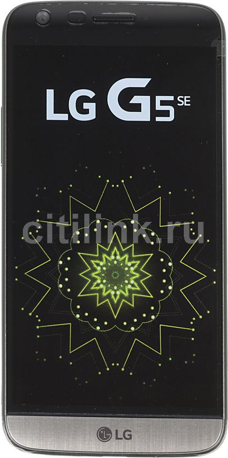 """Смартфон LG H845 G5se 32Gb титан моноблок 3G 4G 2Sim 5.3"""" 1440x2560 And6.0 16Mpix 802.11abgnac (Б/У)"""