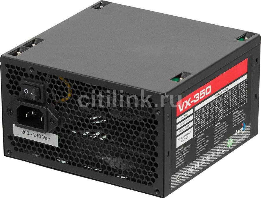 Блок питания AEROCOOL VX-350,  350Вт,  120мм,  черный, retail