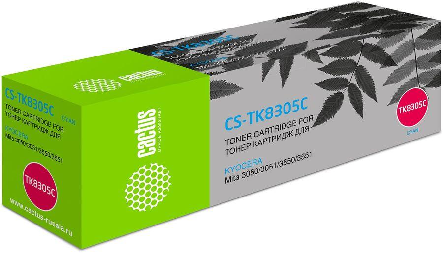 картридж CACTUS CS-TK8305C голубой