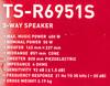 Колонки автомобильные PIONEER TS-R6951S,  коаксиальные,  400Вт,  комплект 2 шт. вид 8