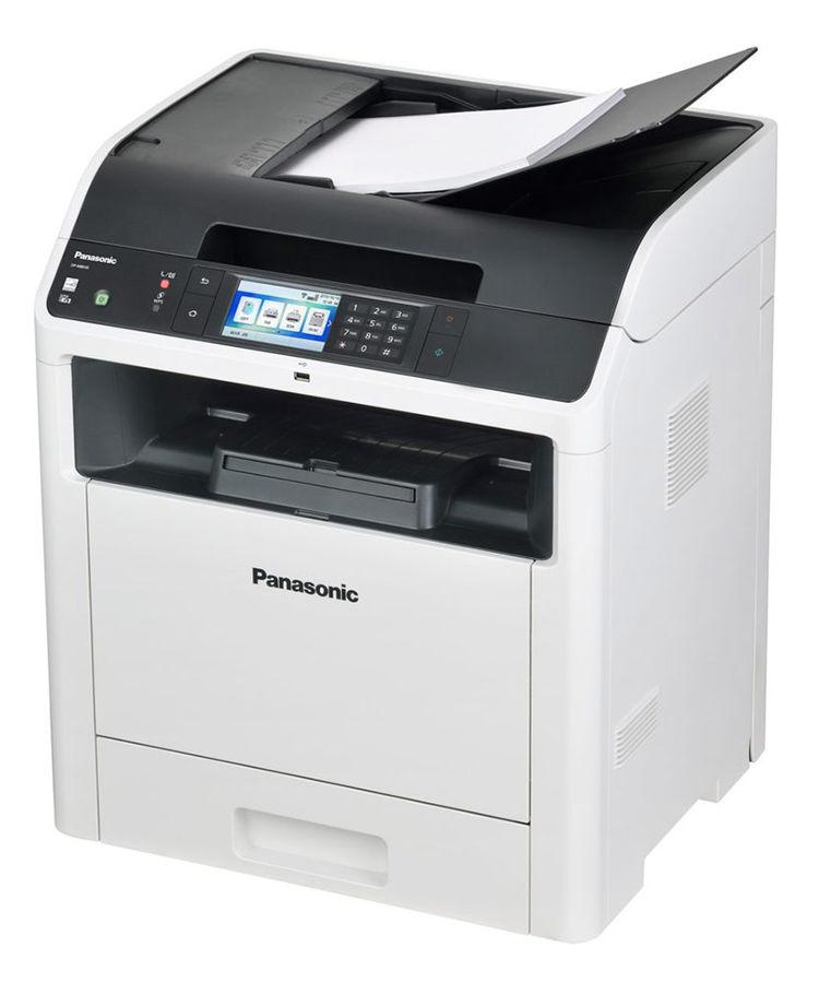 МФУ лазерный PANASONIC DP-MB545RU,  A3,  лазерный,  белый
