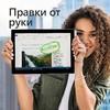 Офисное приложение MICROSOFT Office 365 для дома,  Rus, без носителя [6gq-00738] вид 6
