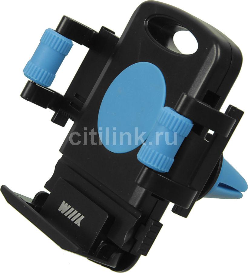 Держатель Wiiix HT-WIIIX-01Vbu черный/голубой