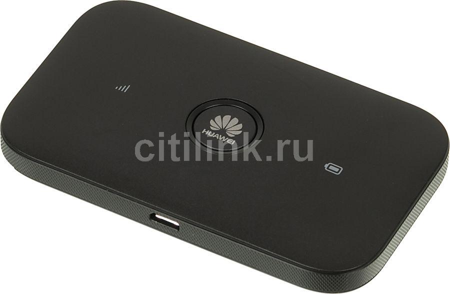 Модем HUAWEI E5573Cs-322 2G/3G/4G, внешний, черный