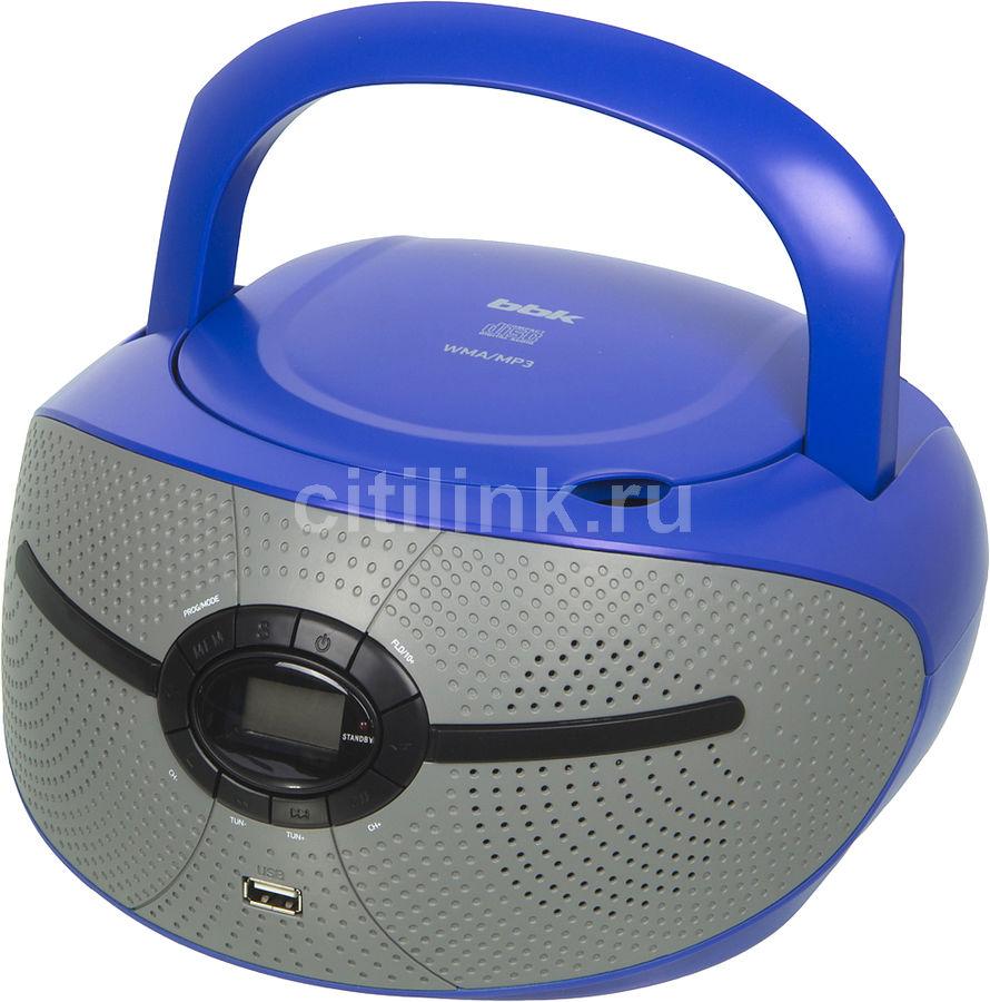 Аудиомагнитола BBK BX195U,  голубой и серый