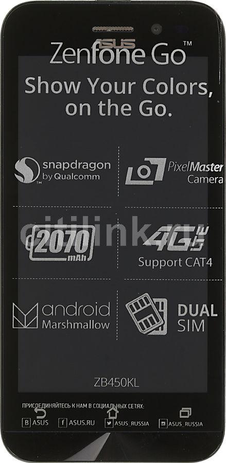Смартфон Asus ZB450KL Zenfone Go 8Gb серебристый/синий моноблок 3G 4G 2Sim 4.5