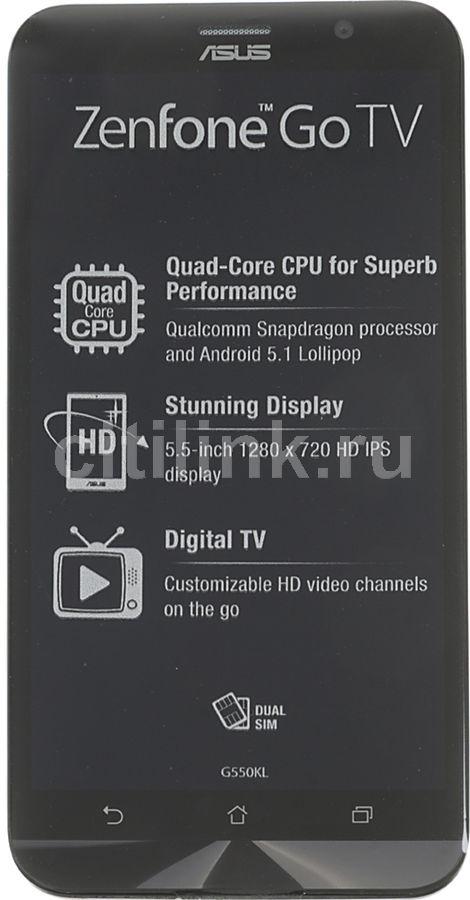 Смартфон ASUS ZenFone Go TV G550KL  16Gb, белый