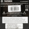 LED телевизор TELEFUNKEN TF-LED32S40T2