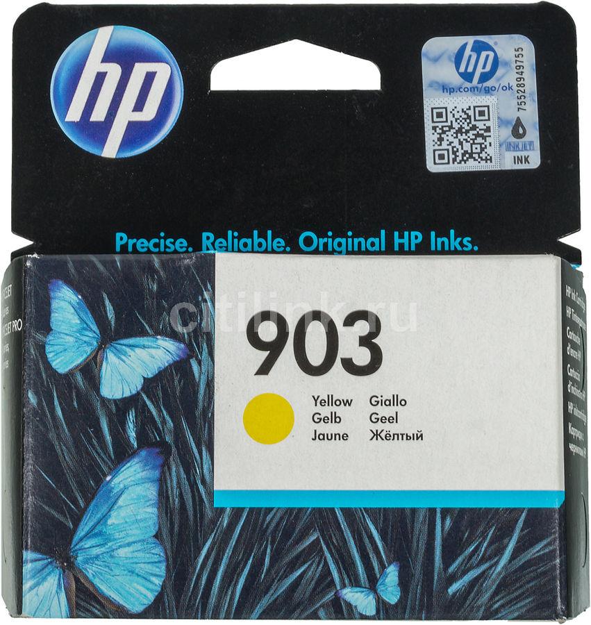Картридж HP 903 желтый [t6l95ae]