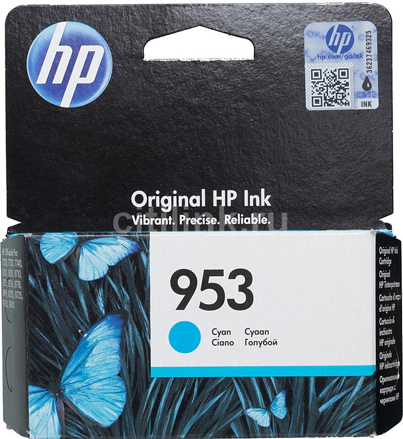Картридж HP 953 голубой [f6u12ae]