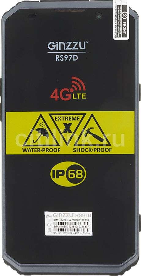 Смартфон GINZZU RS97D  черный