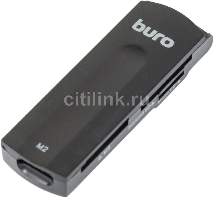 Картридер внешний BURO BU-CR-108, черный