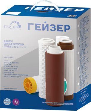 Комплект картриджей ГЕЙЗЕР К-1,  3шт