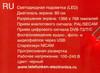 "Телевизор LED Telefunken 32"" TF-LED32S41T2 черный/HD READY/50Hz/DVB-T/DVB-T2/DVB-C (плохая упаковка) вид 13"
