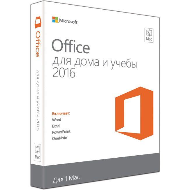 Офисное приложение MICROSOFT Office для Mac для дома и учебы 2016,  Rus, CEE Only [gza-00924]