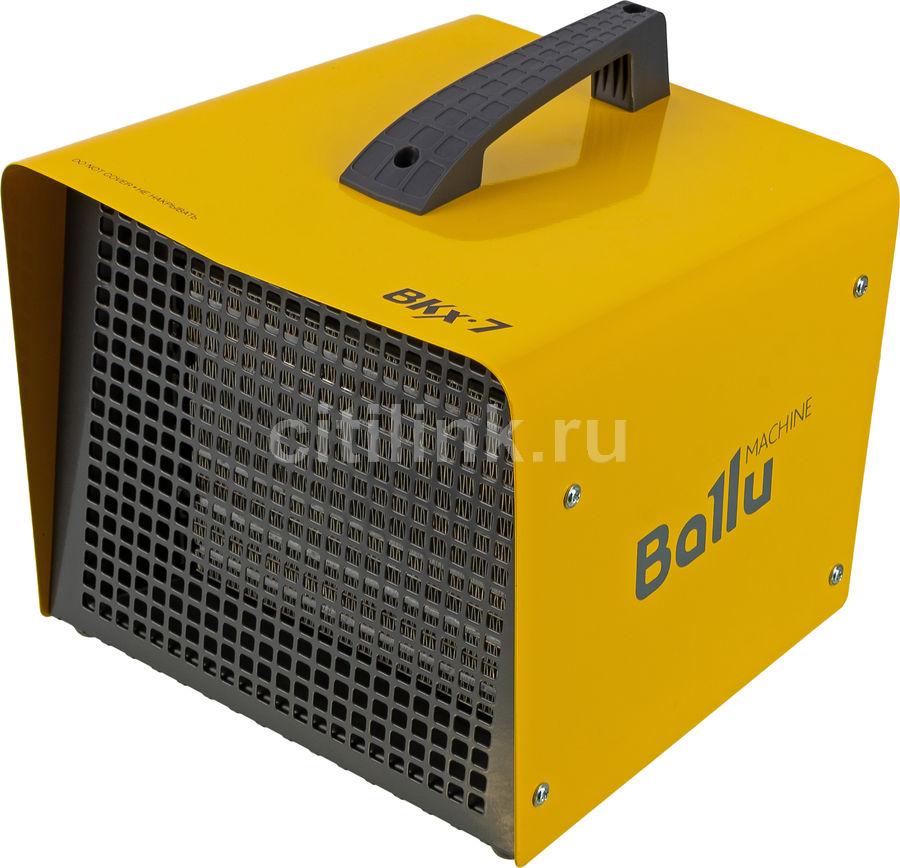 Тепловая пушка электрическая BALLU BKX-7,  5кВт желтый
