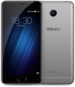 Смартфон MEIZU M3s mini 16Gb,  серый