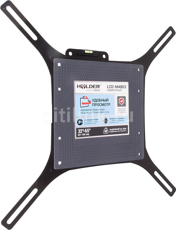 Кронштейн для телевизора Holder LCD-M4803 черный 32