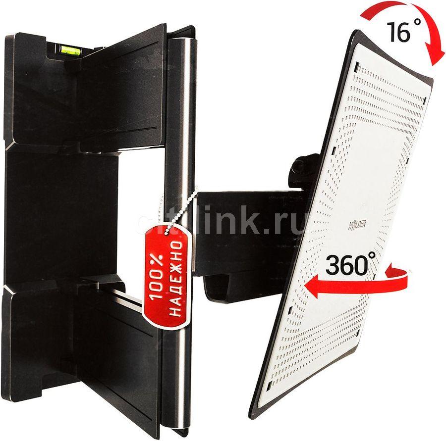 "Кронштейн для телевизора Holder LCD-SU2805 черный 22""-47"" макс.40кг настенный поворот и наклон"