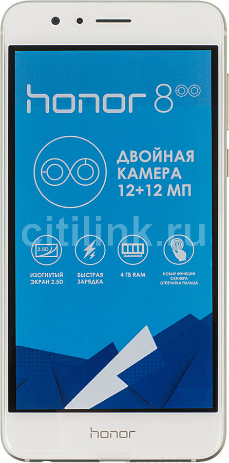Смартфон HONOR 8 32Gb,  белый