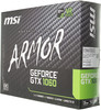 Видеокарта MSI nVidia  GeForce GTX 1060 ,  GeForce GTX 1060 ARMOR 3G OCV1,  3Гб, GDDR5, OC,  Ret вид 8