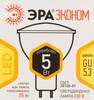 Лампа ЭРА ECO MR16-5w-827-GU5.3, 5Вт, 350lm, 25000ч,  2700К, GU5.3,  10 шт. [б0019060] вид 4