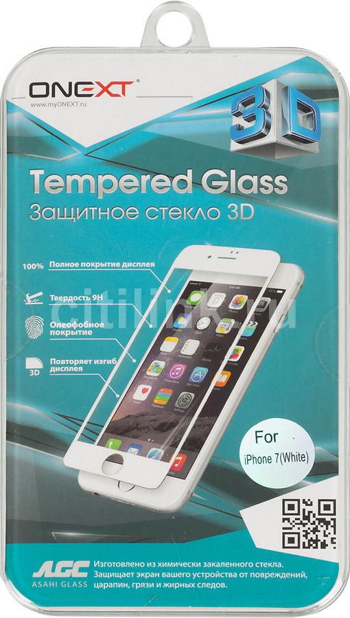 Защитное стекло ONEXT 3D  для Apple iPhone 7 купить по цене 900 рублей в интернет-магазине СИТИЛИНК