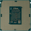 Процессор INTEL Core i5 7600, LGA 1151 BOX [bx80677i57600 s r334] вид 3