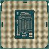 Процессор INTEL Core i7 7700, LGA 1151 ** BOX [bx80677i77700 s r338] вид 3