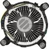 Процессор INTEL Core i7 7700, LGA 1151 ** BOX [bx80677i77700 s r338] вид 5