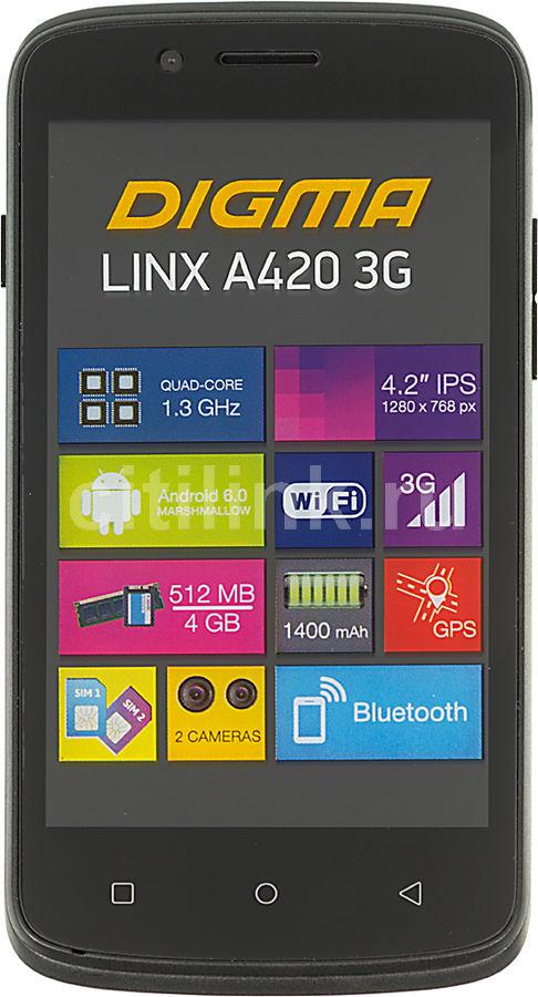 Смартфон DIGMA A420 3G LINX  черный