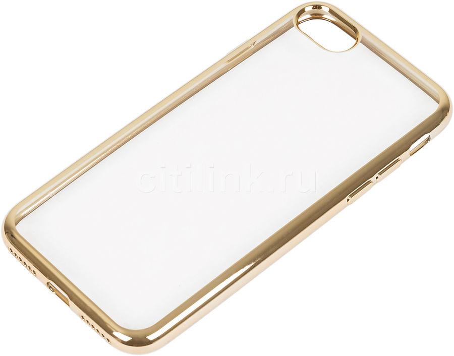 Чехол REDLINE iBox Blaze, для Apple iPhone 7, золотистый [ут000009716]