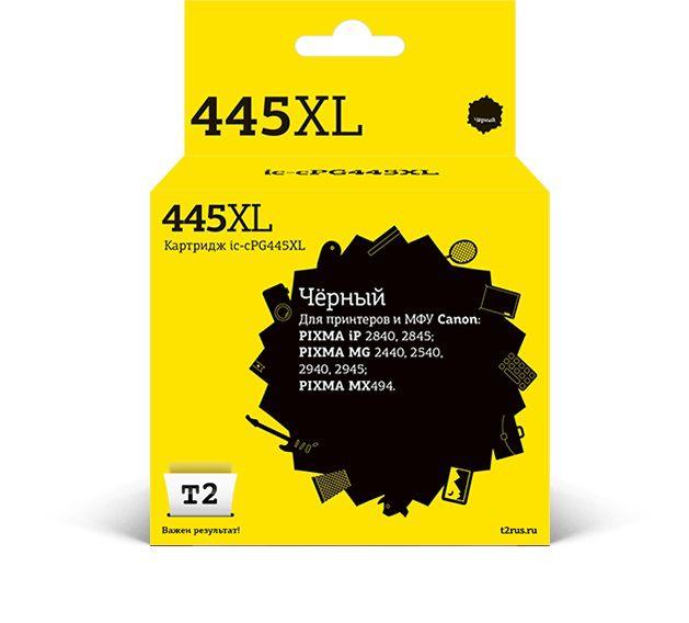 Картридж T2 IC-CPG445XL черный