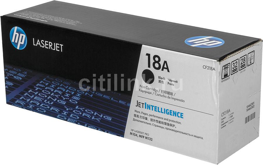 Картридж HP 18A черный [cf218a]