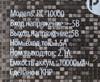 Внешний аккумулятор BURO RC-10000,  10000мAч,  черный/серый вид 6