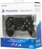 Беспроводной контроллер SONY Dualshock 4 V2 (CUH-ZCT2E), для  PlayStation 4, черный [ps719870357] вид 10