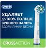 Электрическая зубная щетка ORAL-B SmartSeries 4000 белый [4210201161547] вид 21