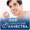Электрическая зубная щетка ORAL-B SmartSeries 4000 белый [4210201161547] вид 22