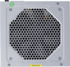 Блок питания FSP Q-DION QD350,  350Вт,  80мм,  серый вид 3