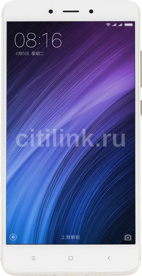 Смартфон XIAOMI Redmi Note 4  64Gb, серебристый