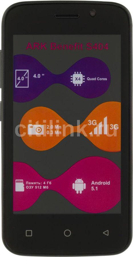 Смартфон ARK Benefit S404 черный