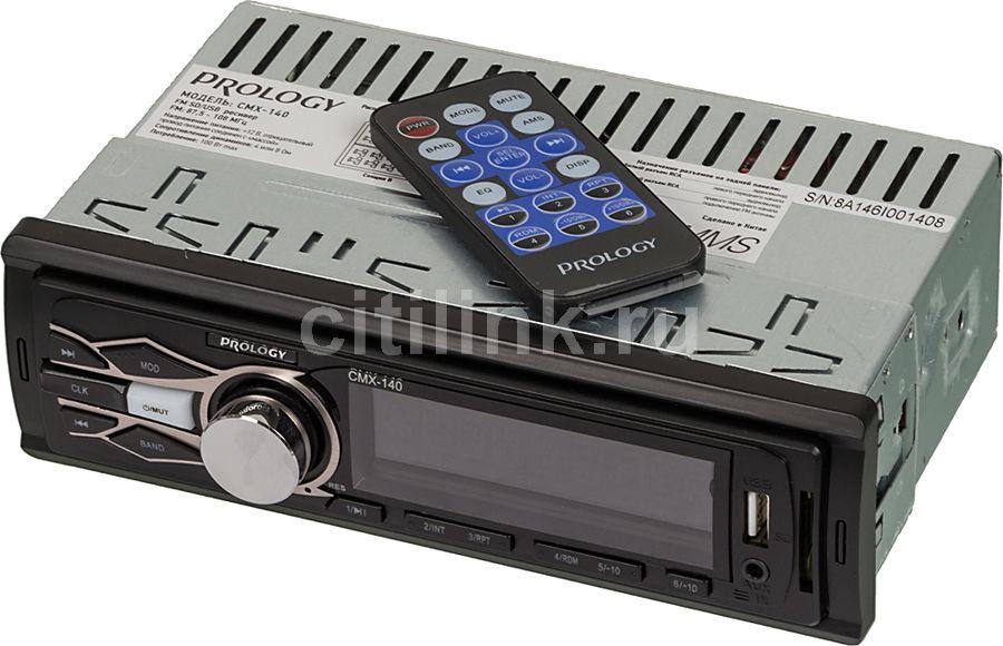 Автомагнитола PROLOGY CMX-140,  USB,  SD/MMC