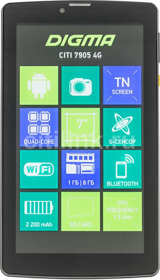 "Планшет Digma CITI 7905 4G SC9832 4C/1Gb/8Gb 7"" TN 1024x600/3G/4G/And6.0/черный/BT/GPS/0.3Mpix/(Б/У)"