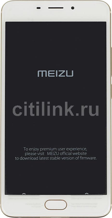 Смартфон MEIZU M3E A680H  золотистый