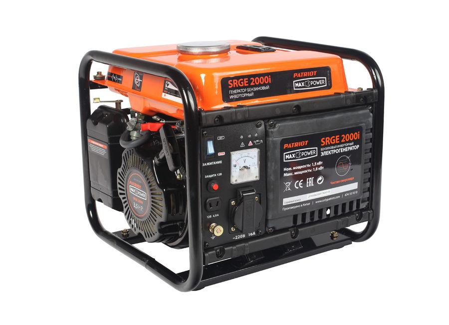 Бензиновый генератор PATRIOT SRGE 2000i,  220 В,  1.8кВт [474101610]